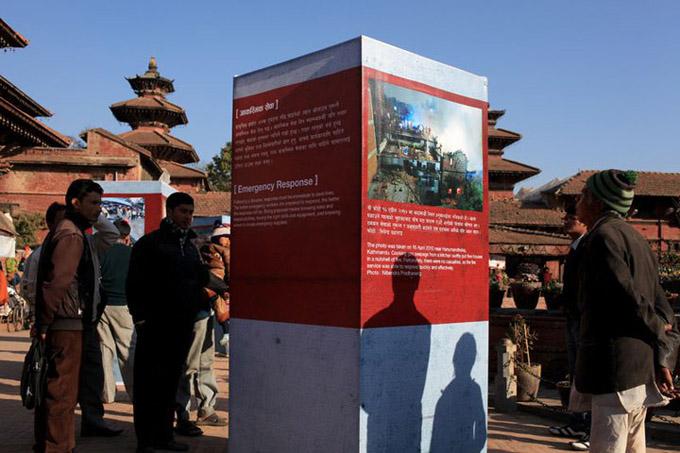 Photos of Risk mobile exhibit @ Patan Durbar Square.